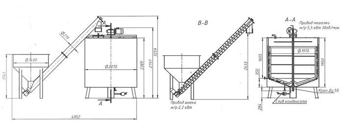 Транспортер шнековый чертежи автономный отопитель для фольксваген транспортер
