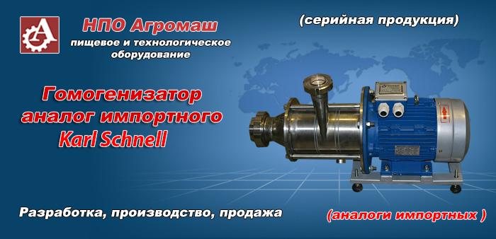 Конусная дробилка 1200 в Зеленодольск машинист дробильной установки в Березники