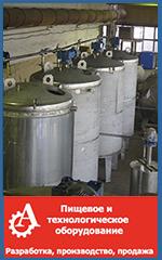 Установка для промывки теплообменников Cip-Station 8000 Зеленодольск Кожухотрубный теплообменник Alfa Laval Aalborg MD30-T Канск