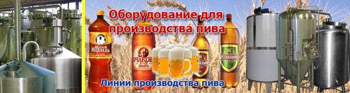 Энергетический напиток в Челябинске